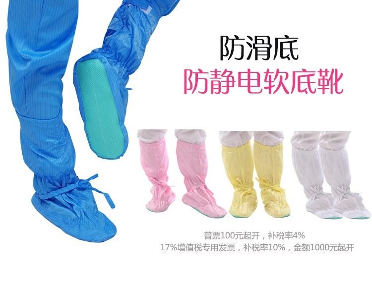 防静电软底靴PU软底高筒套靴无尘工作靴子加厚防滑底高筒靴洁净鞋