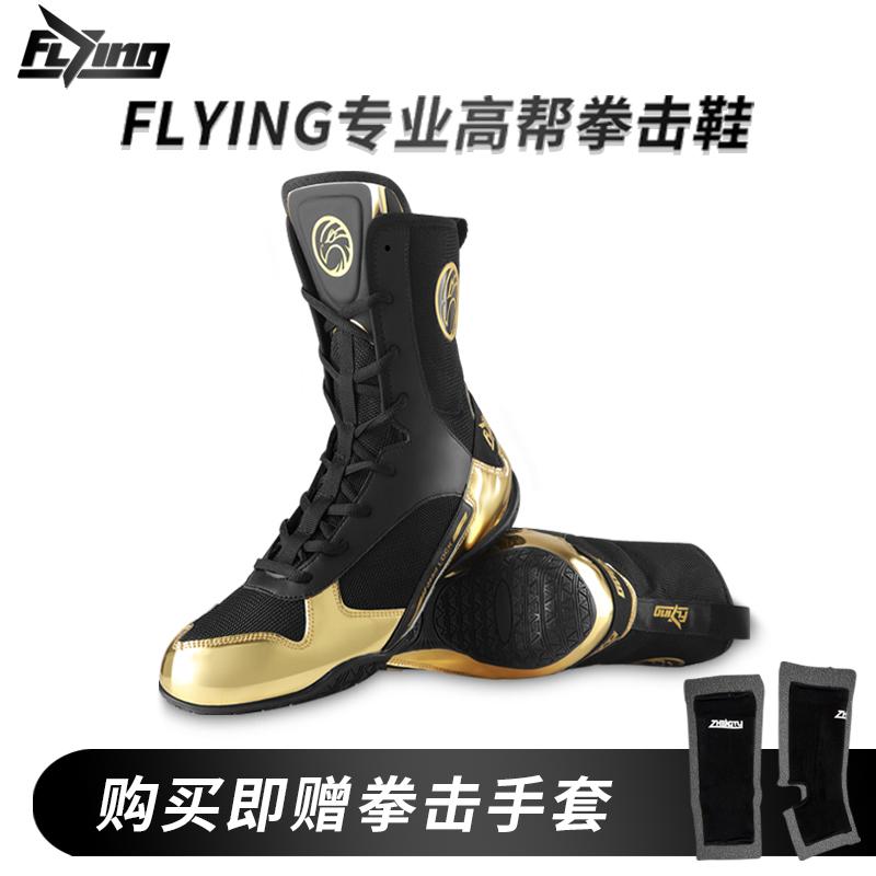 拳击鞋男举重健身房训练格斗高帮摔跤鞋专业深蹲鞋散打比赛鞋子女