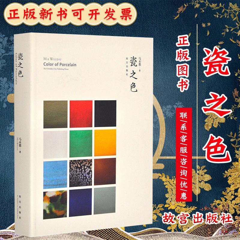 Книги о коллекционировании Артикул 566281756130