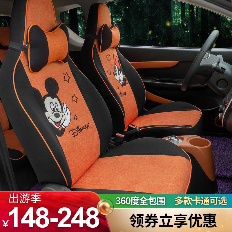 奇瑞小蚂蚁eq1 400宏光MINI EV汽车座套四座坐垫座椅套布艺全包女