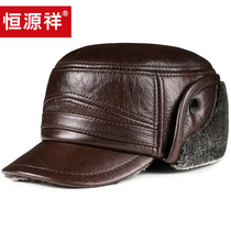 Heng Yuanxiang winter Cowhide Leather mens hat in the elderly warm plus velvet thick lei Feng flat cap