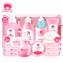 Red baby elephant baby care products set baby shampoo shower bath flagship shop Moisturizer Cream