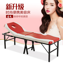 Beauty Bed Beauty Salon Dedicated folding portable beauty bed wholesale portable home massage massage Embroidery Bed