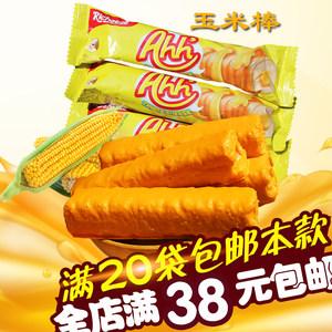 印尼进口richeese丽芝士玉米棒盒装奶酪芝士威化饼干零食儿童批发
