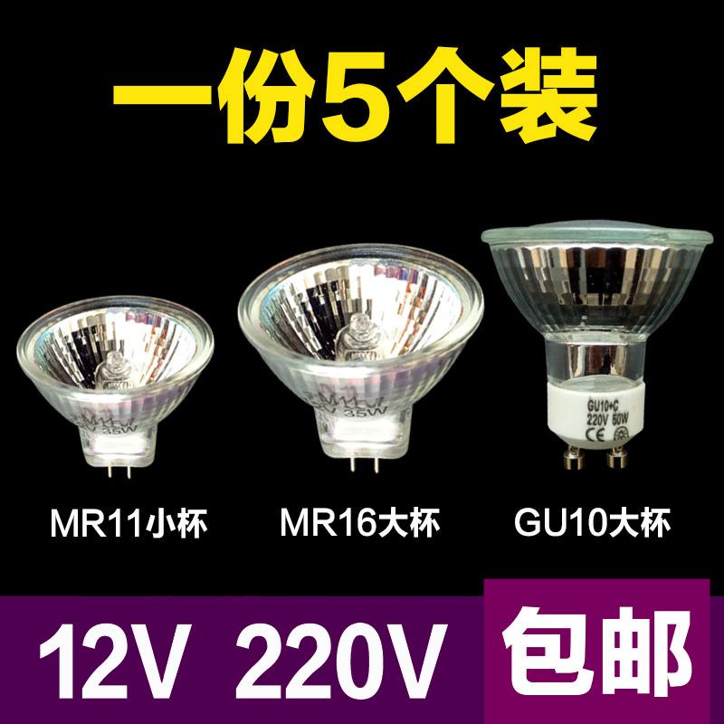 Лампы галогенные Артикул 565883856461