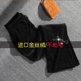 2019春季金丝绒高腰闪亮修身阔腿裤