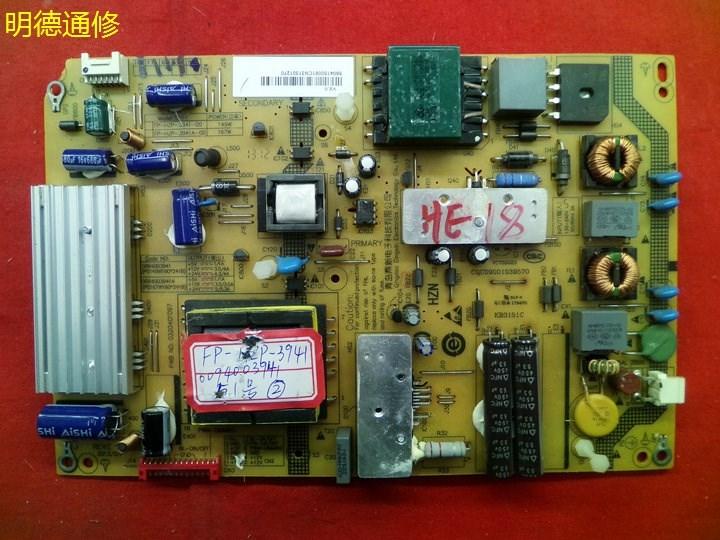 原装海尔ld55u7000电源板