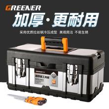 五金工具盒不銹鋼鐵 維修工具家用大號手提式 丹宇工具箱多功能