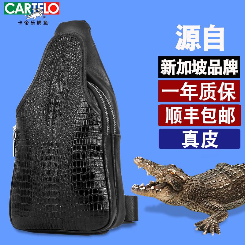 卡帝乐鳄鱼真皮个性胸包男包单肩斜挎腰包男士休闲运动小背包潮牌