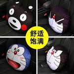 卡通汽車腰靠抱枕靠背靠墊可愛熊本熊汽車內飾機器貓靠枕四季通用