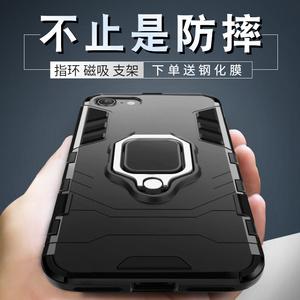 苹果6手机壳iphone6s防摔潮牌男iphone7/7P 8plus全包保护套8个性