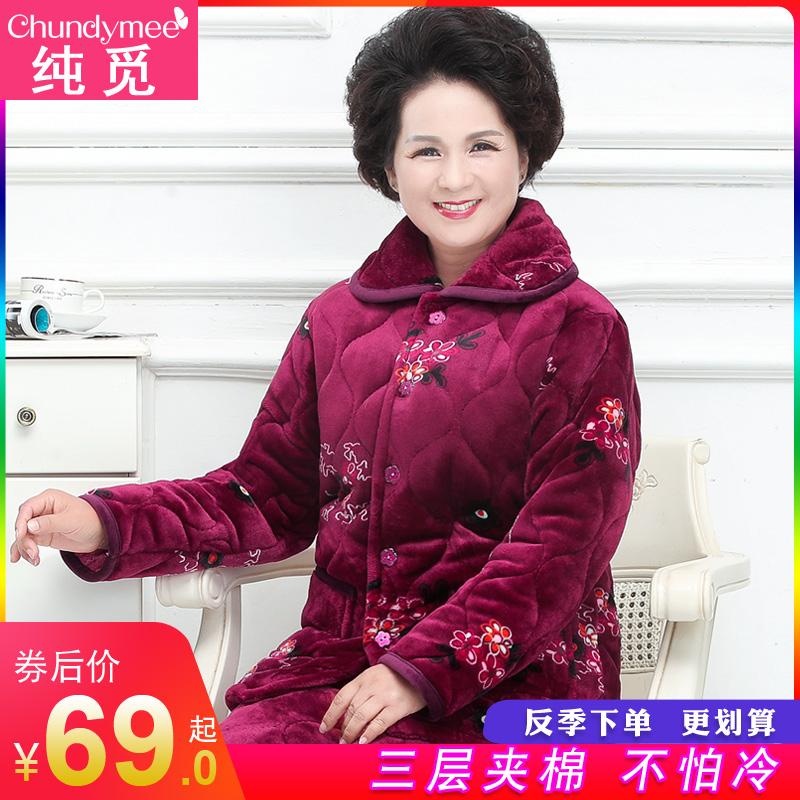 中老年人夹棉睡衣女秋冬季加厚加绒冬天中年妈妈珊瑚绒家居服套装