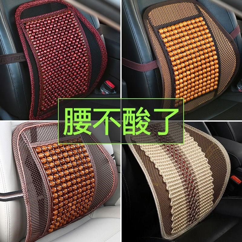 to protect air cushion cushion for leaning on of summer
