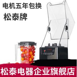 松泰ST-992沙冰机商用奶茶店静音全自动大马力碎冰机刨冰打冰沙机