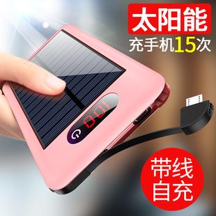 50000M солнечной энергии сокровища 80000 портативный собственный линия яблоко 6 мобильный телефон X общий автономное зарядное устройство миллиампер 7