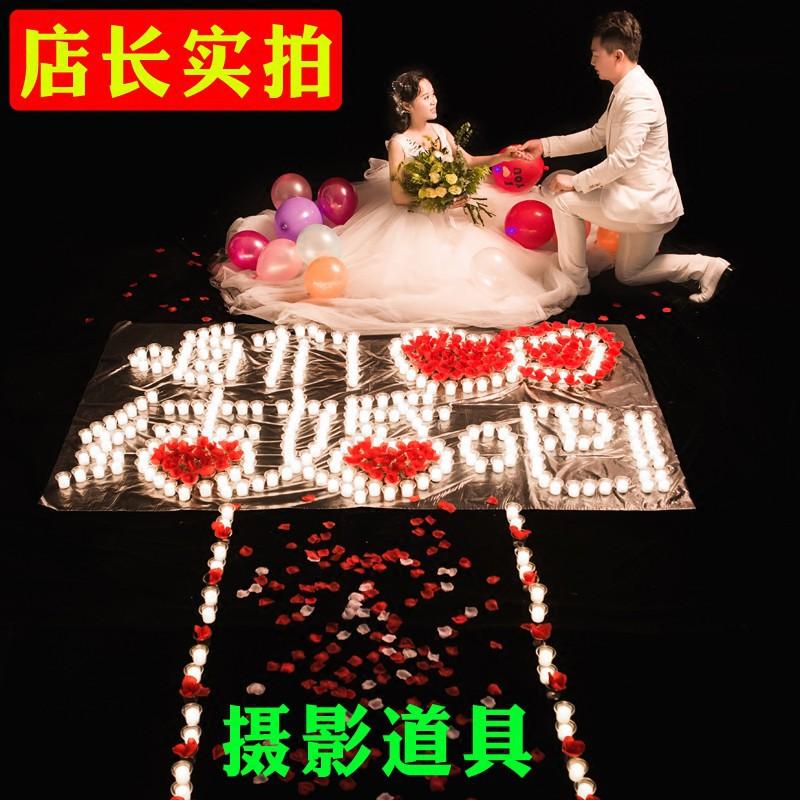 520遥控led电子蜡烛浪漫求爱表白神器蜡烛灯求婚场景布置创