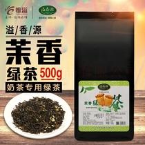 250g贵州都匀毛尖明前春茶毛峰日照浓香散装绿茶新茶叶2018绿茶