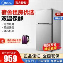 升风冷无霜冰箱家用对开门双开门大容量节能电冰箱468L458奥克斯