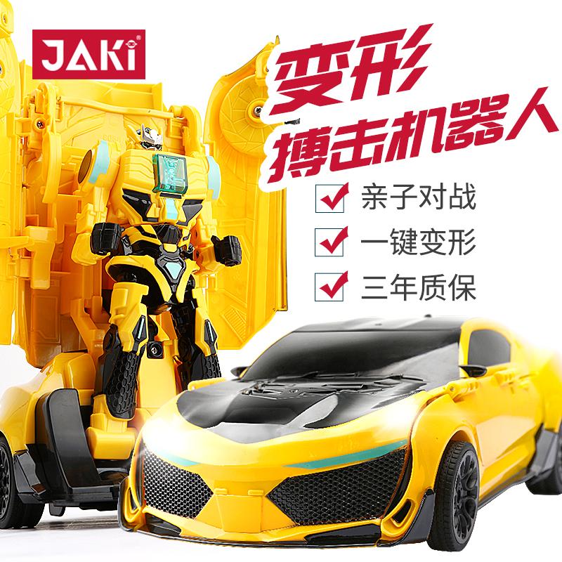 Роботы электронные Артикул 578292946577
