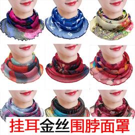 买二送一百变魔术围巾女套头围脖女小丝巾夏季防晒面罩挂耳式围脖图片