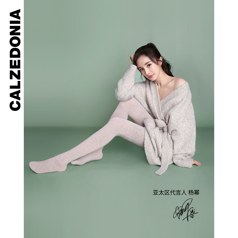 CALZEDONIA Yang Mi The same spring and autumn modal multicolor stockings pantyhose with cashmere blend MIC048