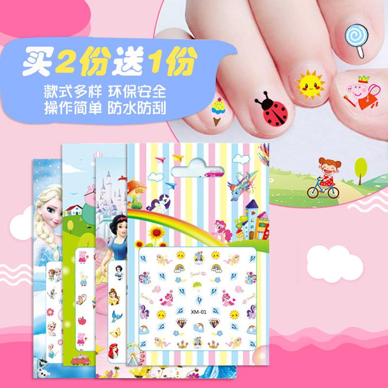 Ребенок ноготь наклейка водонепроницаемый неядовитый девушка ребенок младенец корея мультики ноготь гвоздь наклейки награда поощрять наклейки