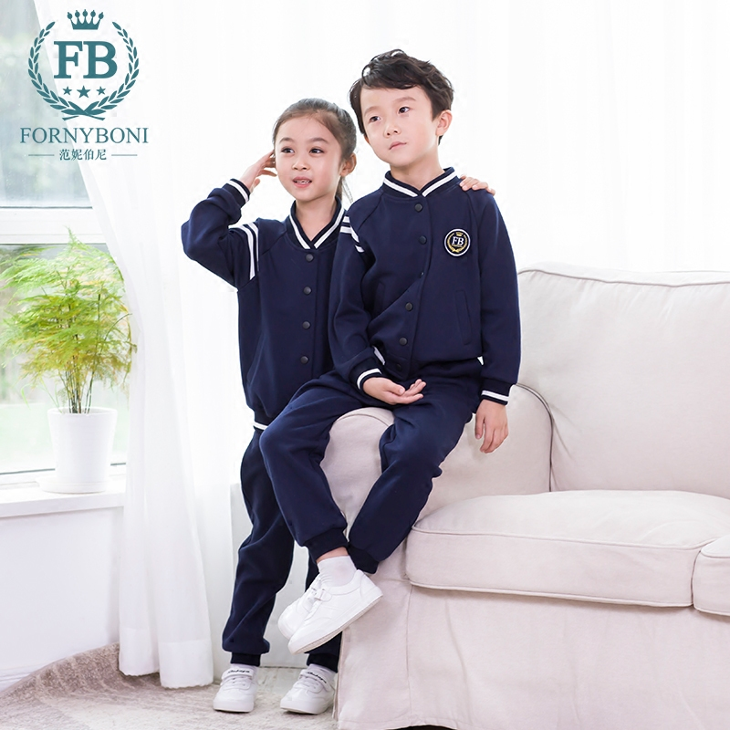 Fannie Burney 2017 new primary school uniform kindergarten spring and Autumn Garden uniform class uniform single breasted color matching sports suit