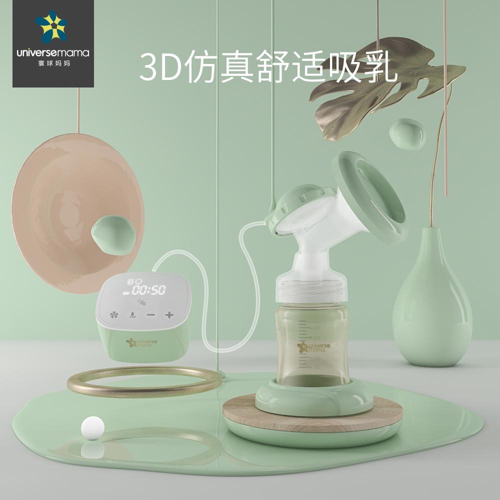 寰球妈妈吸力大电动吸奶器自动挤奶器吸乳器产妇拔奶器静音可充电
