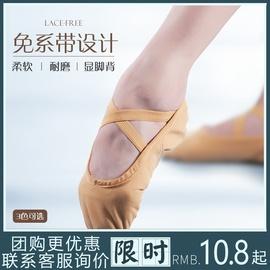 显脚背男舞蹈鞋女软底练功鞋成人猫爪鞋儿童女童形体芭蕾舞跳舞鞋图片