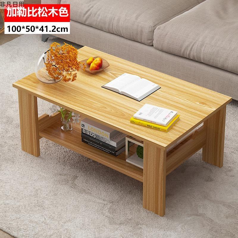 。茶桌子客厅旧货家居家具市场简易9成新清仓木质小二手茶几小户