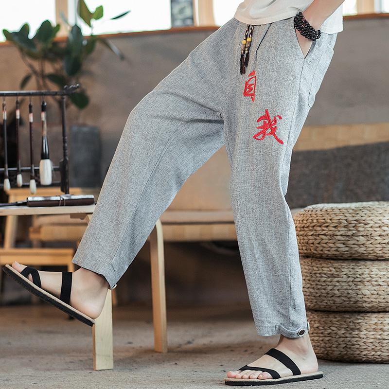 M-6XL2020春中国风原创刺绣条纹休闲潮流男抽绳大码长裤K505-P50