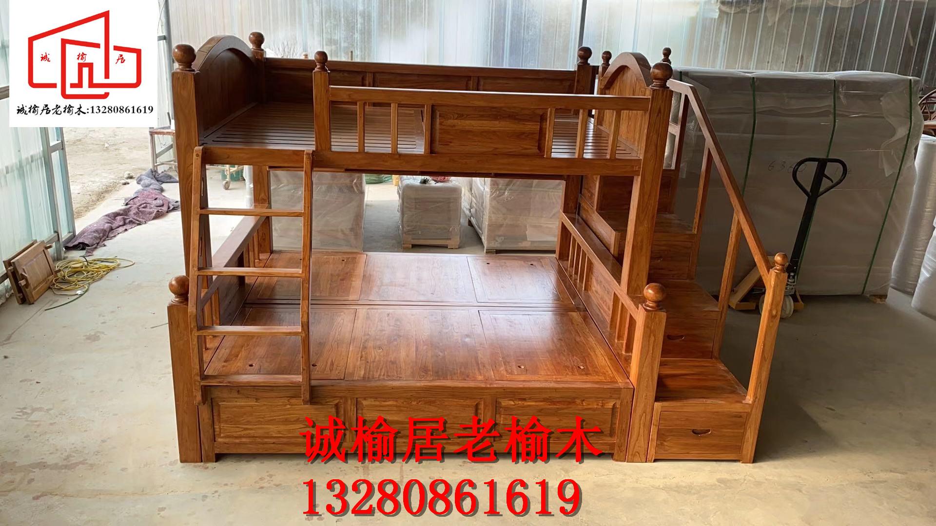 全実木子供ベッド寝室家具楡木上段ベッドの高低子母ベッドの二段ベッドの棚ベッド