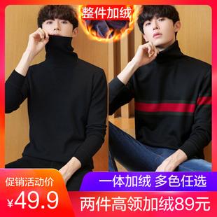 秋冬季毛衣男士针织衫韩版高领潮2018新款装外套打底线衣加绒加厚