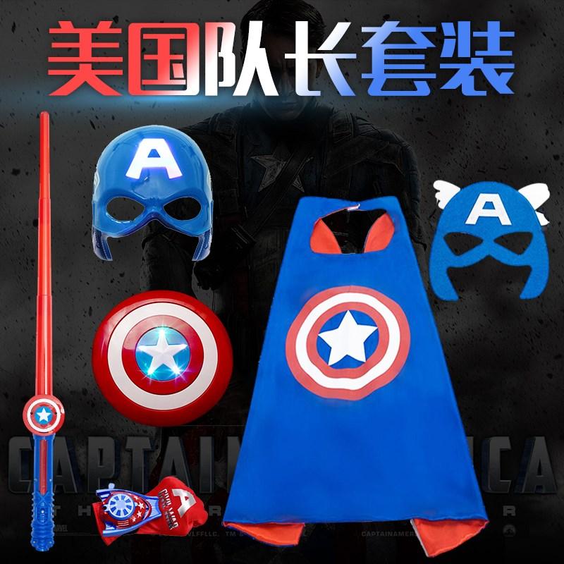 万圣节儿童服装美国队长衣服饰男童道具盾牌cosplay披风面具套装