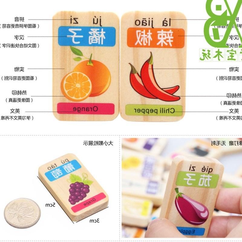 Ребенок обучения в раннем возрасте головоломка деревянный 100 лист закругленный дуплекс фрукты животное китайский иероглиф домино кость карты игрушка