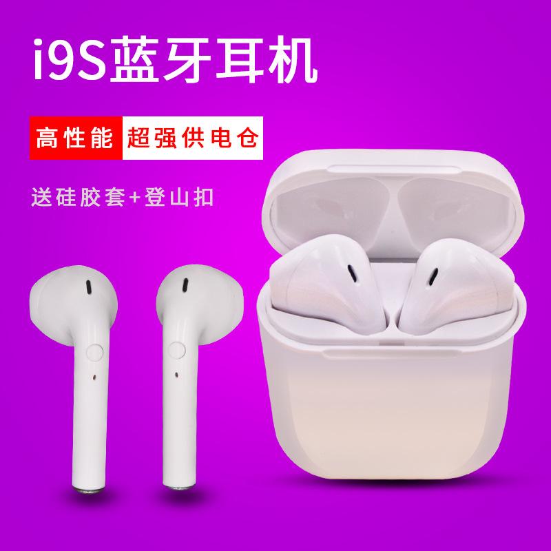 i7s i7mini i8mini i9s i10touch真立体充电仓无线tws蓝牙耳机5.0