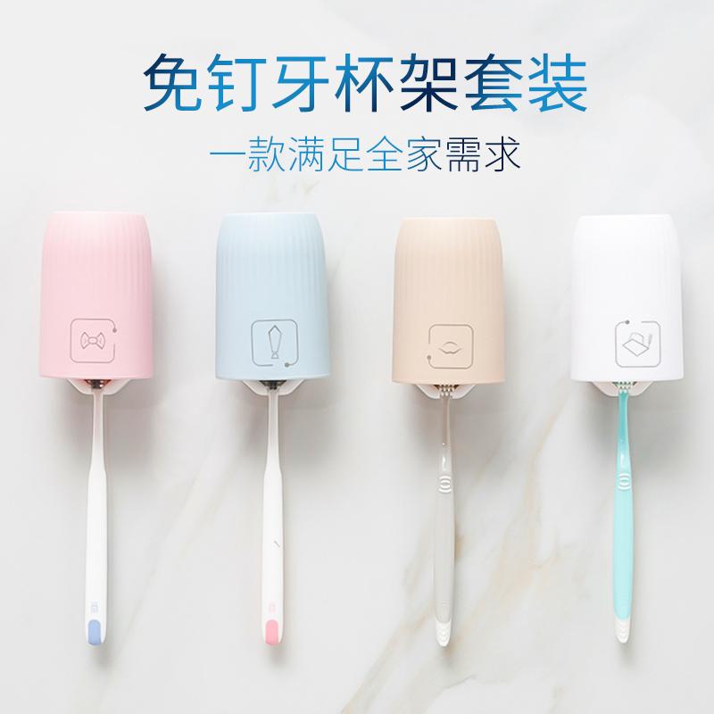 歯磨きカップ収納セット創意簡単壁掛け式歯ブラシ棚歯杯カップル洗濯口コップ歯磨きコップ