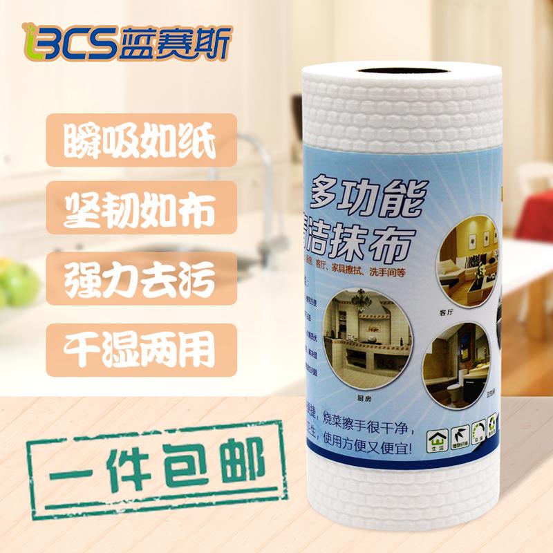 多功能清洁抹布懒人厨房纸巾一次性加厚干湿两用吸水不沾油洗碗布