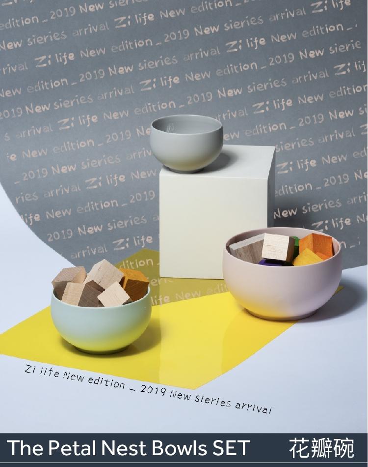 Zi Liuzi original design brand petal bowl series / porcelain tableware set / seasoning, rice and soup bowl