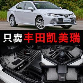 丰田凯美瑞脚垫2018款第八代七代专用全包围12款19款丝圈汽车脚垫图片