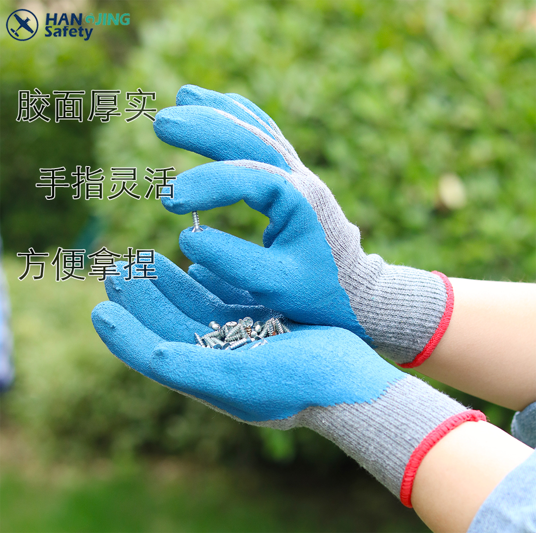 Перчатки для активного отдыха Артикул 557435848449