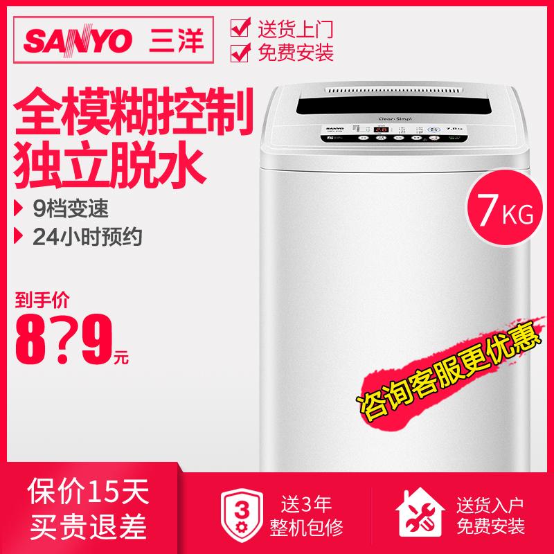 sanyo /三洋xqb70-s750z kg洗衣机满799元可用20元优惠券