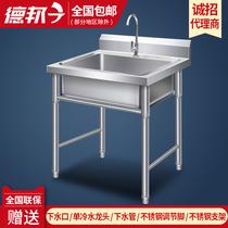 商用不锈钢双水槽单池槽三池洗菜盆洗碗消毒池厨房家用带支架包邮