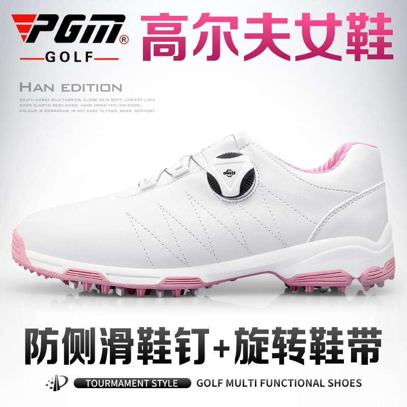 new pattern! Golf shoes womens waterproof shoes anti sideslip no spikes sports womens shoes golf shoes PGM