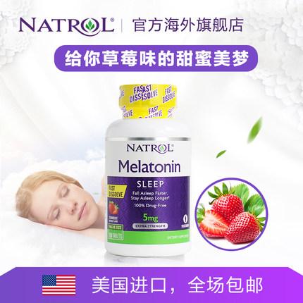 美国Natrol纳妥褪黑素 速溶150片5mg剂量针对中度无眠者快速睡眠