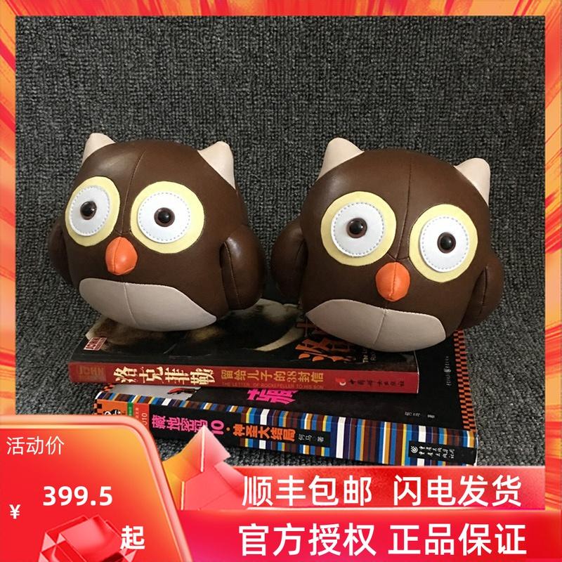 台湾zuny动物企鹅cicci猫头鹰手工皮质摆件玩偶书挡桌面装饰礼品
