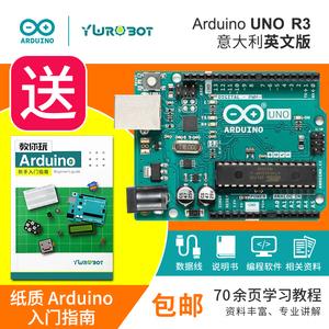 包邮 arduino电路板控制开发板Arduino uno r3官方授权意大利
