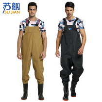 Su ship new slimming to chest wading water pants thickening anti-skid wear-resistant fishing conjoined rain shoes clothing fishing gear