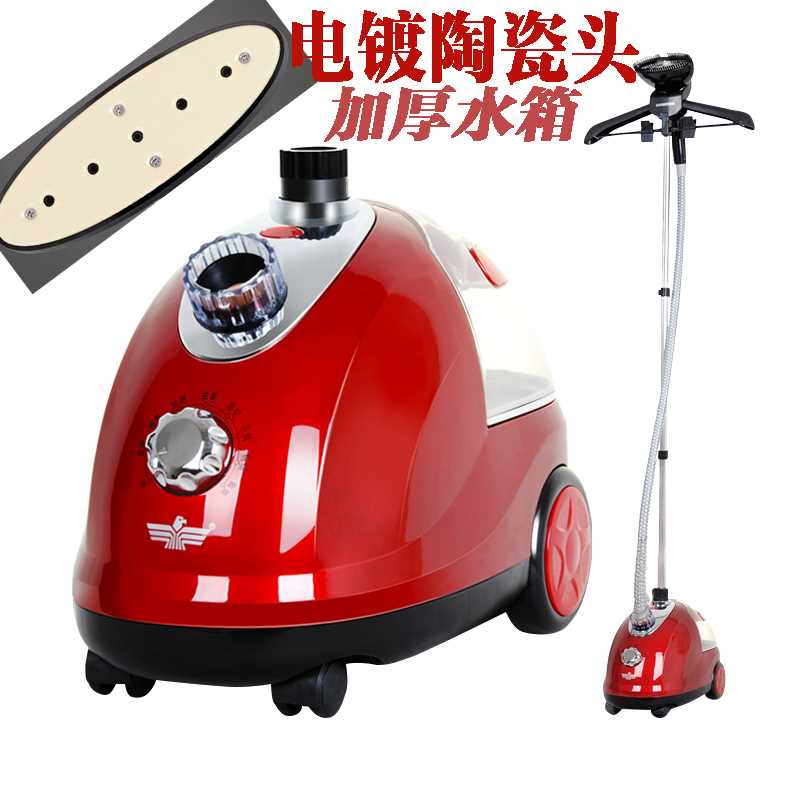 Household hang hot steam machine, handheld hanging Yang run clothes, electric transport comfort soup, spray gas iron electric point.