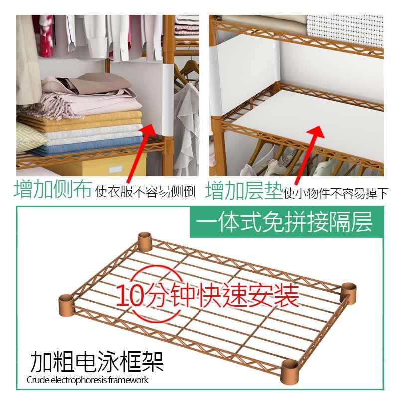 新款简约现代经济型简易布衣柜双人组装牛津钢管加固加粗钢架布艺